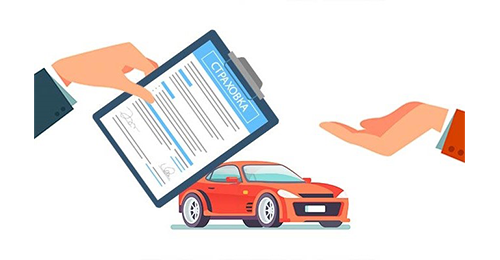 Read more about the article How to automate vehicle inspection when buying insurance?